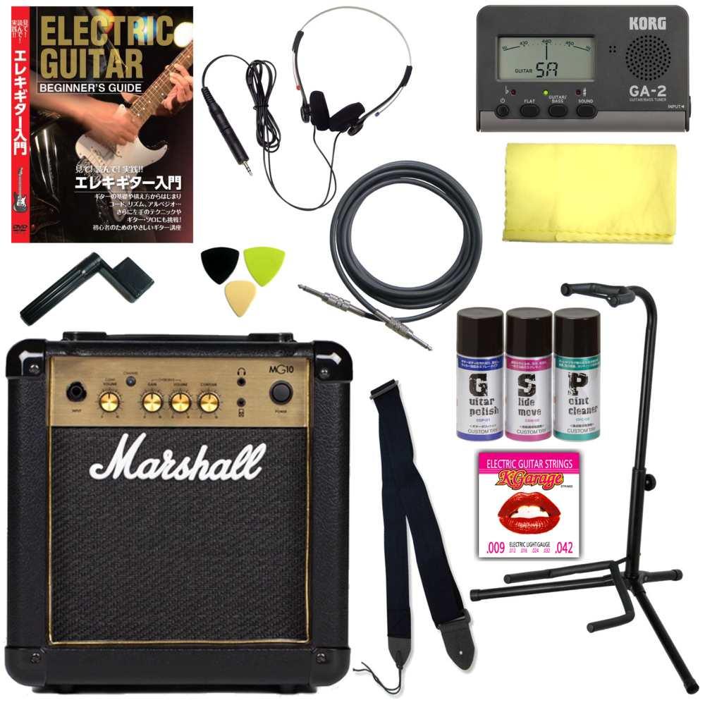 【送料込】エレキギター用アクセサリー完璧14点セット/Marshallアンプ【smtb-TK】