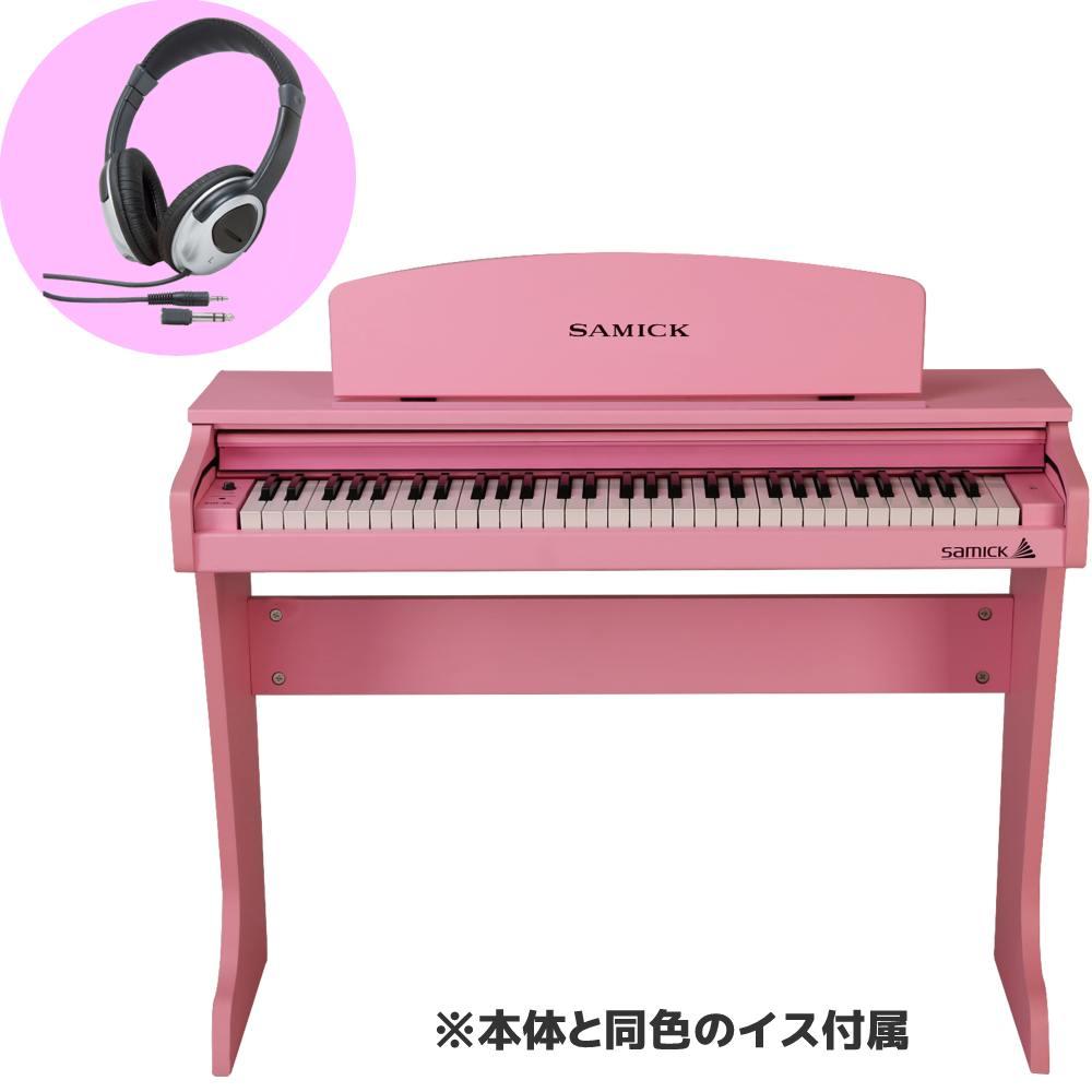 【送料込】【ヘッドホン付】SAMICK サミック 61KID-O2 ピンク ミニ デジタルピアノ 61鍵盤 子供用 電子ピアノ 【smtb-TK】