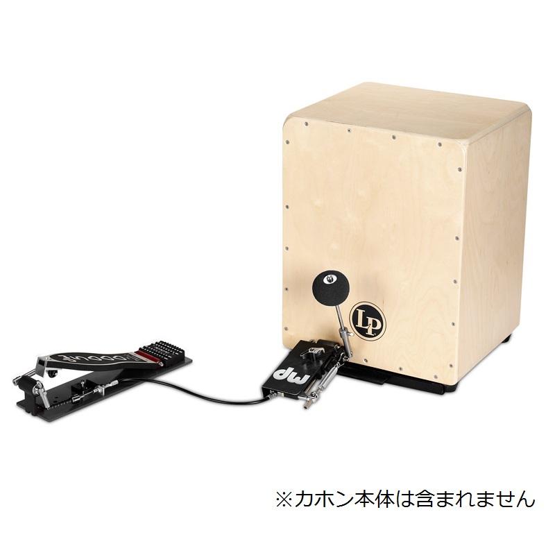 【送料込】DW DW5000CJ カホン・ペダル 【smtb-TK】