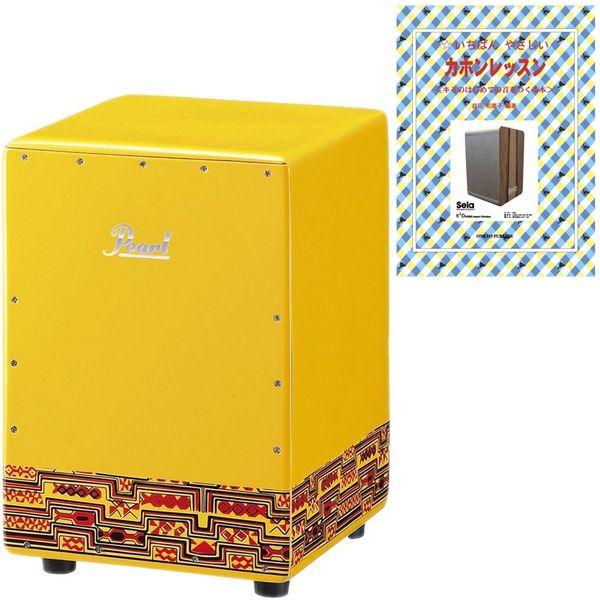 【送料込】【教則本付】Pearl/パール PFB-300 Fun Box 子供用 ミニカホン【smtb-TK】