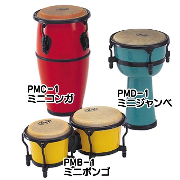 【送料込】Pearl/パール PMC-1 + PMD-1 + PMB-1 ミニコンガ、ジャンベ、ボンゴ 3点セット【smtb-TK】
