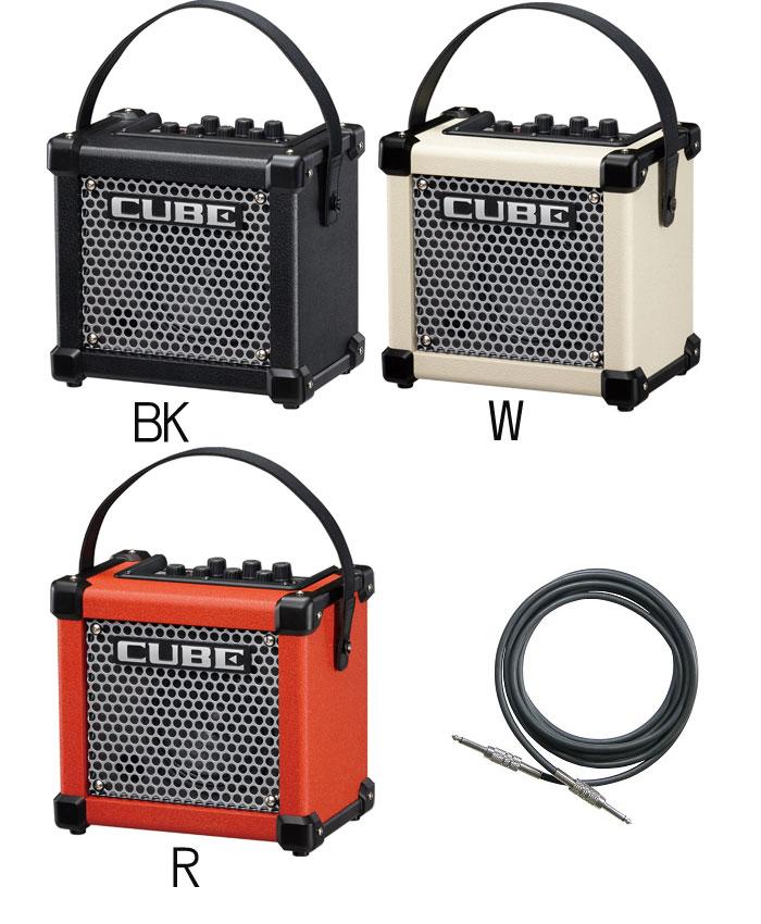 送料込 シールド付 Roland ローランド MICRO CUBE 全3色 M-CUBE smtb-TK Amplifier Guitar GX 店舗 送料無料(一部地域を除く)