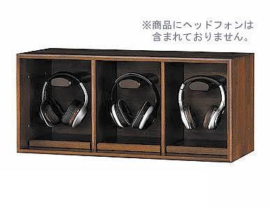 【送料込】朝日木材加工 ADK SD-HP1BN ヘッドフォンラック【smtb-TK】