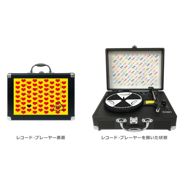 hide Vinyl Motion Portable Suitcase Turntable レコード・プレーヤー UPZZ-1778 [ION AUDIO x hide]