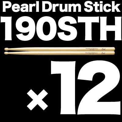 【送料込】PearlDrumStick 190STH×12ペアセット パール 190STH×12ペアセット パール ドラムスティック【smtb-TK】, ホテルライクインテリア:23ad69f0 --- officewill.xsrv.jp