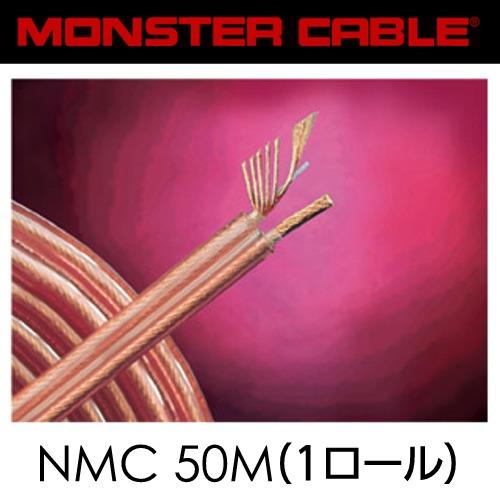 aikyoku | Rakuten Global Market: MONSTER CABLE and Monster Cable NMC ...