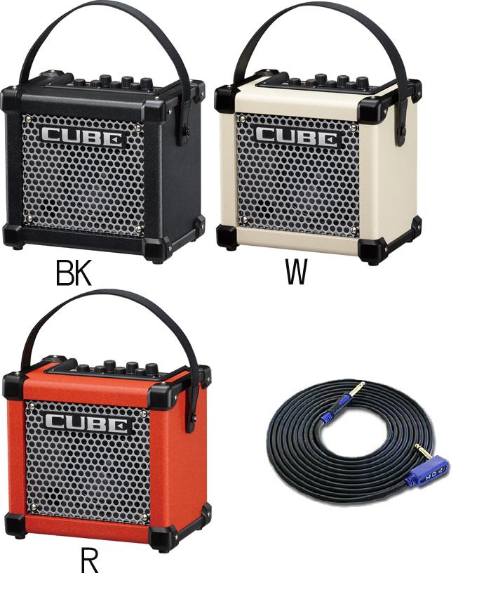 送料込 大特価!! VOX3mシールド付 Roland ローランド MICRO CUBE Guitar 全3色 M-CUBE Amplifier smtb-TK 百貨店 GX