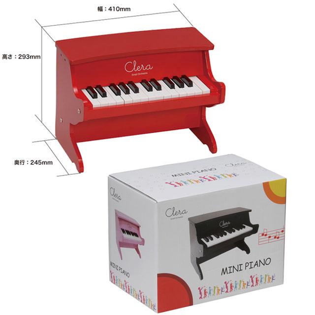 【送料込】Clera/クレラ MP1000-25K/RD(レッド) ミニピアノ おもちゃ【smtb-TK】