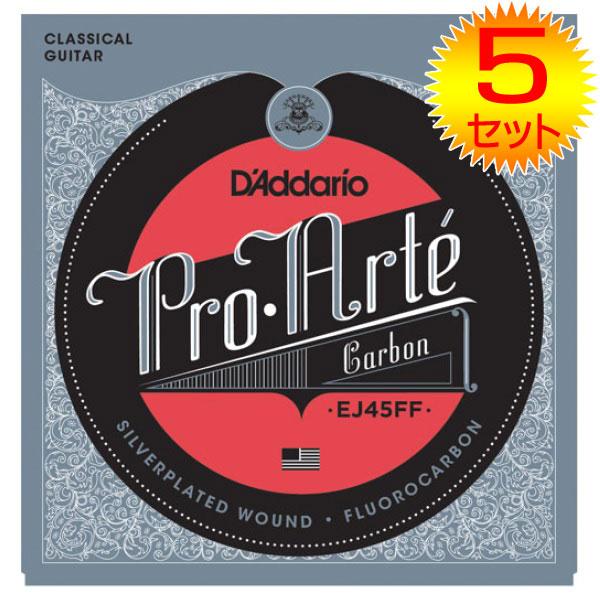 【メール便・送料無料・代引不可】【5セット】D'Addario/ダダリオ EJ45FF Pro-Arte フロロカーボン + Dynacore NORMAL TENSION【smtb-TK】