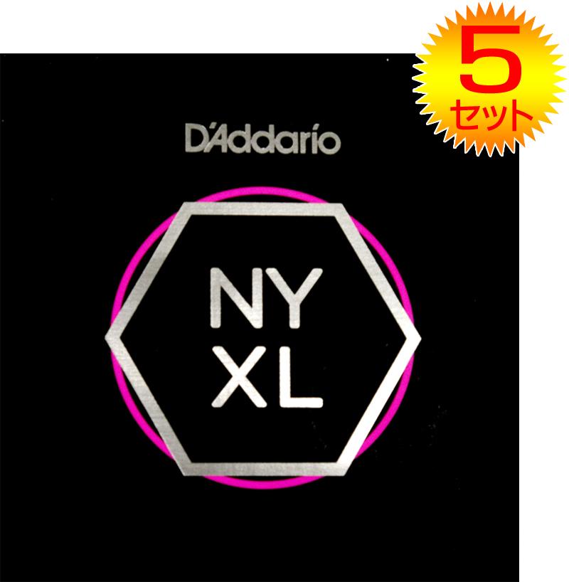 【メール便・送料無料・代引不可】【5セット】D'Addario/ダダリオ NYXL0942 エレキギター弦【smtb-TK】