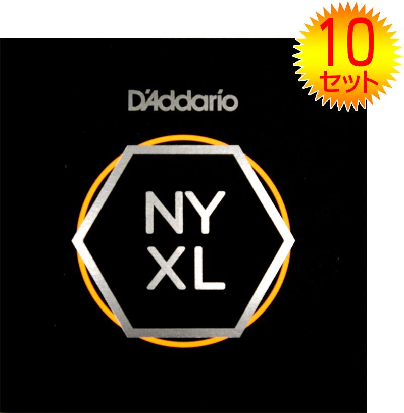 【メール便・送料無料・代引不可】【10セット】D'Addario/ダダリオ NYXL1046 エレキギター弦【smtb-TK】