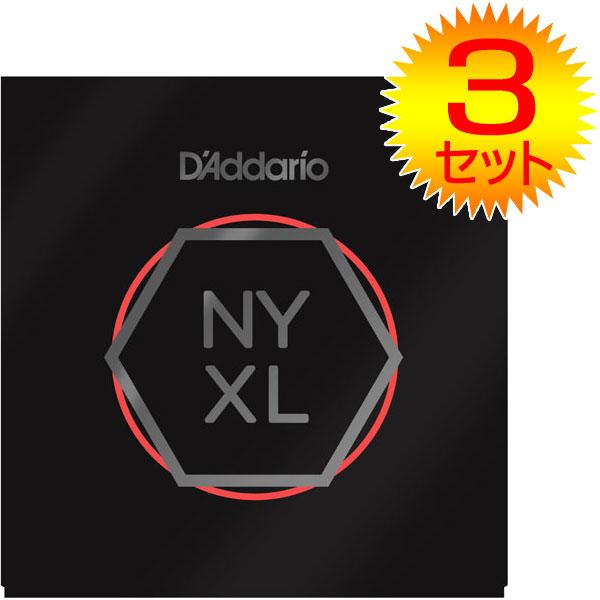 メール便 送料無料 SALE開催中 代引不可 3セット D'Addario ダダリオ 期間限定で特別価格 NYXL1052 smtb-TK エレキギター弦