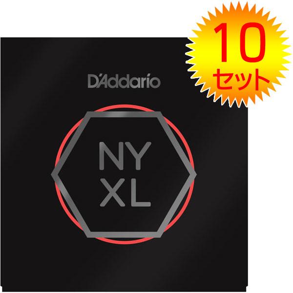 【メール便・送料無料・代引不可】【10セット】D'Addario/ダダリオ NYXL1052 エレキギター弦【smtb-TK】
