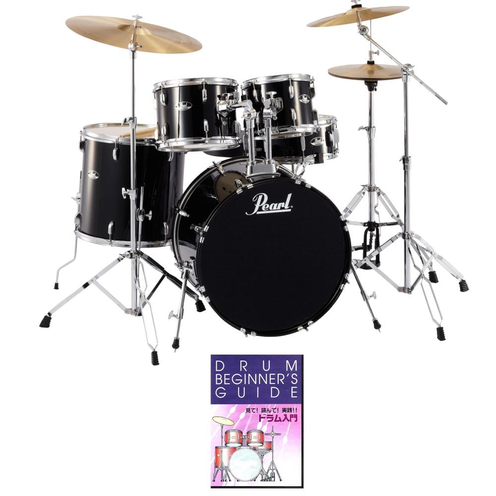 【送料込】【教則DVD付】Pearl/パール RS525SCW/C ROADSHOWシリーズ ビギナー向けドラムフルセット /No.31/ジェットブラック【smtb-TK】