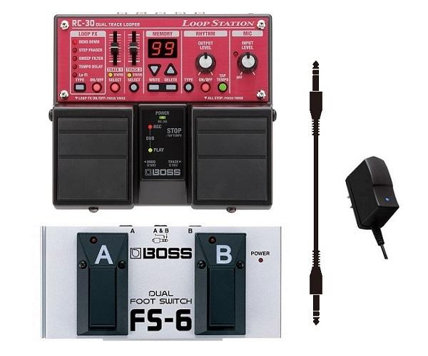 【送料込】【ACアダプター+フットスイッチ/FS-6+接続ケーブル付】BOSS ボス RC-30 ループ・ステーション【smtb-TK】