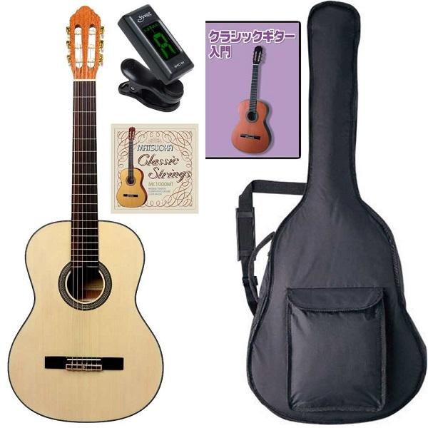 【送料込】【初心者入門6点セット】Sepia Crue セピアクルー CG-15 クラシックギター ライトセット【smtb-TK】
