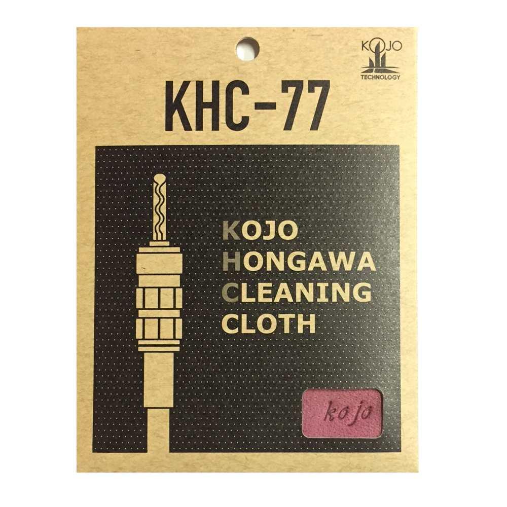 メール便 送料無料 即出荷 代引不可 KOJO KHC-77-R レッド 高品質 2020 新作 77mm×77mm smtb-TK 栃木レザー クリーニングクロス