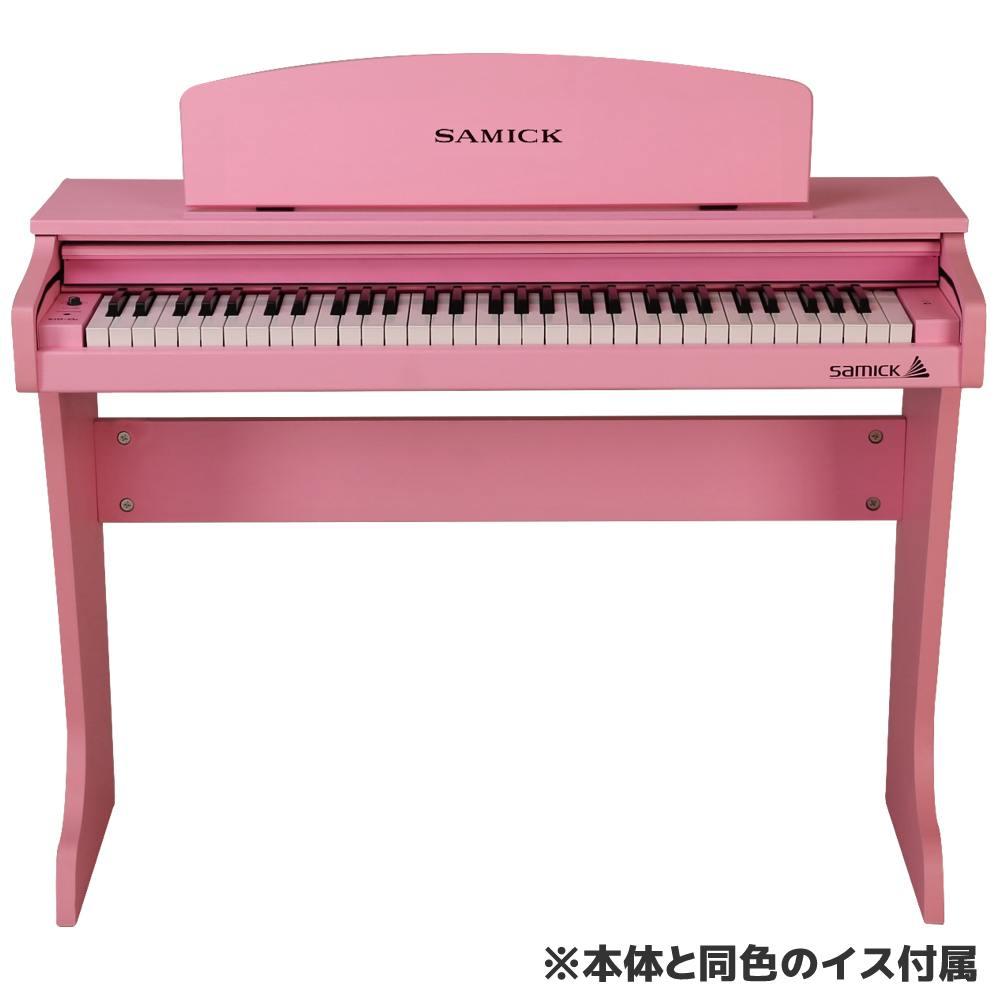 【送料込】SAMICK サミック 61KID-O2 ピンク ミニ デジタルピアノ 61鍵盤 子供用 電子ピアノ 【smtb-TK】