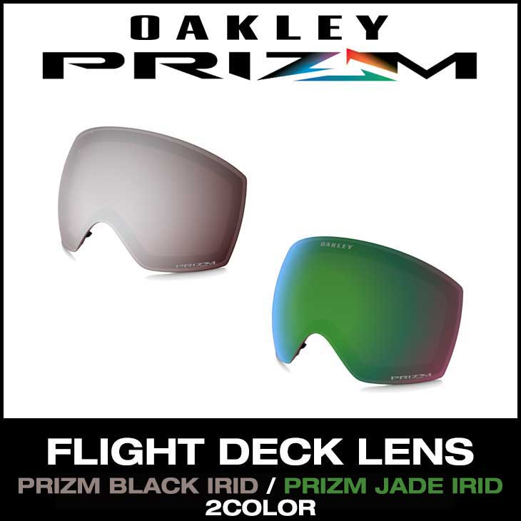 OAKLEY ゴーグル オークリー PRIZM BLACK IRIDIUM PRIZM JADE IRIDIUM LENS プリズム レンズ FLIGHT DECK 対応 日本正規品 ハイコントラストレンズ