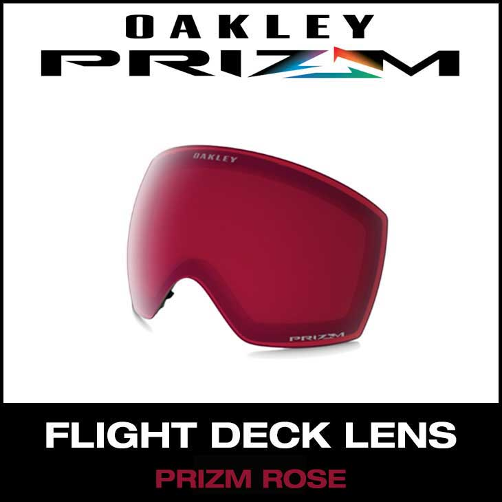 OAKLEY ゴーグル オークリー PRIZM ROSE LENS プリズム レンズ FLIGHT DECK 対応 日本正規品 ハイコントラストレンズ