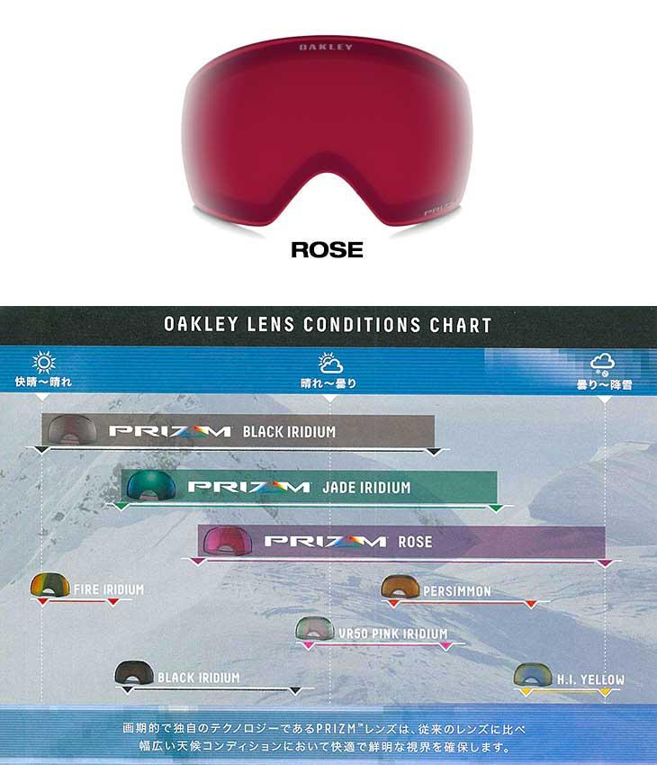316008dc938 OAKLEY goggles Oakley PRIZM ROSE LENS Prism lenses FLIGHT DECK Japan  regular products