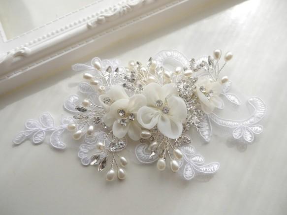 Aile bouquetオリジナル ヘッドドレス レースボンネ 結婚式 シフォンフラワー 小枝アクセサリー ヘッドピース 《週末限定タイムセール》 卸売り