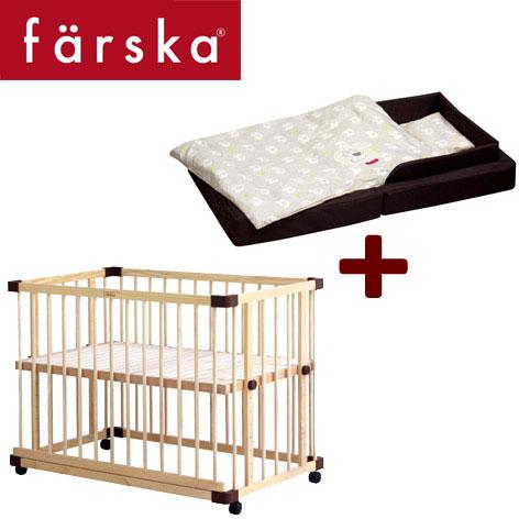 グランドールファルスカ コンパクトベッドフィット L ブラウン&すのこ床板のベッドサイドベッド03セット【120サイズ】 / farska ベットサイドベット