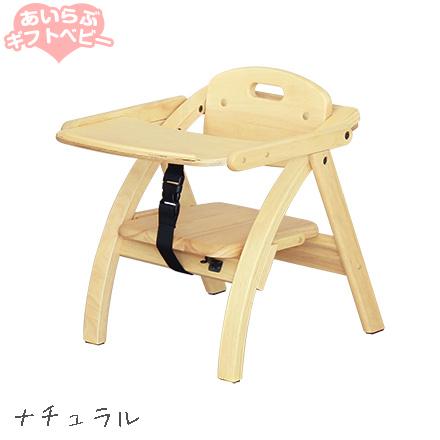 ローチェア テーブル付き 大和屋アーチ木製ローチェアN ナチュラル 【ラッキーシール対応】
