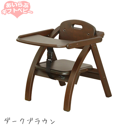 ローチェア テーブル付き 大和屋アーチ木製ローチェアN ダークブラウン【ラッキーシール対応】