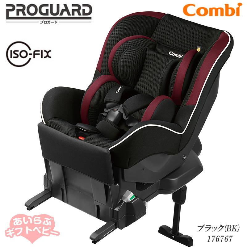 コンビ プロガード ISOFIX エッグショック RK ブラック(BK)176767 / 新生児 combi ベビー用品 チャイルドシート 軽量 取付ラクラク ベビーシート