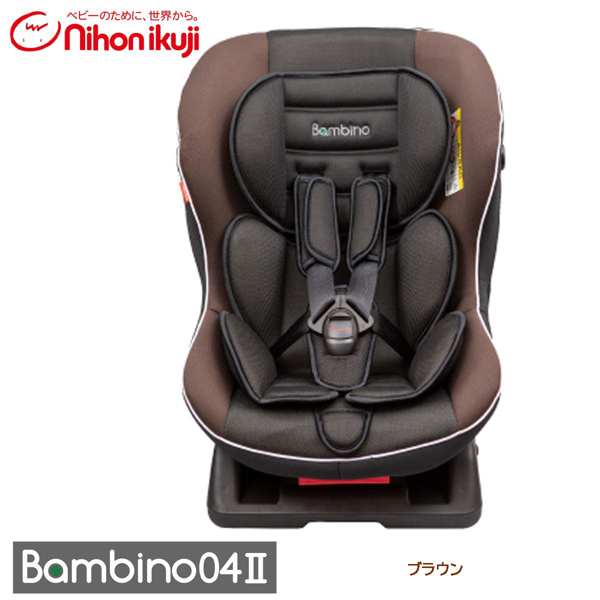 【送料無料】【新生児~4歳頃】 日本育児 バンビーノ04-2 チャイルドシート ブラウン(6420101001) ベビー用品 キッズ 5点式ハーネス シートベルト式 Bambino