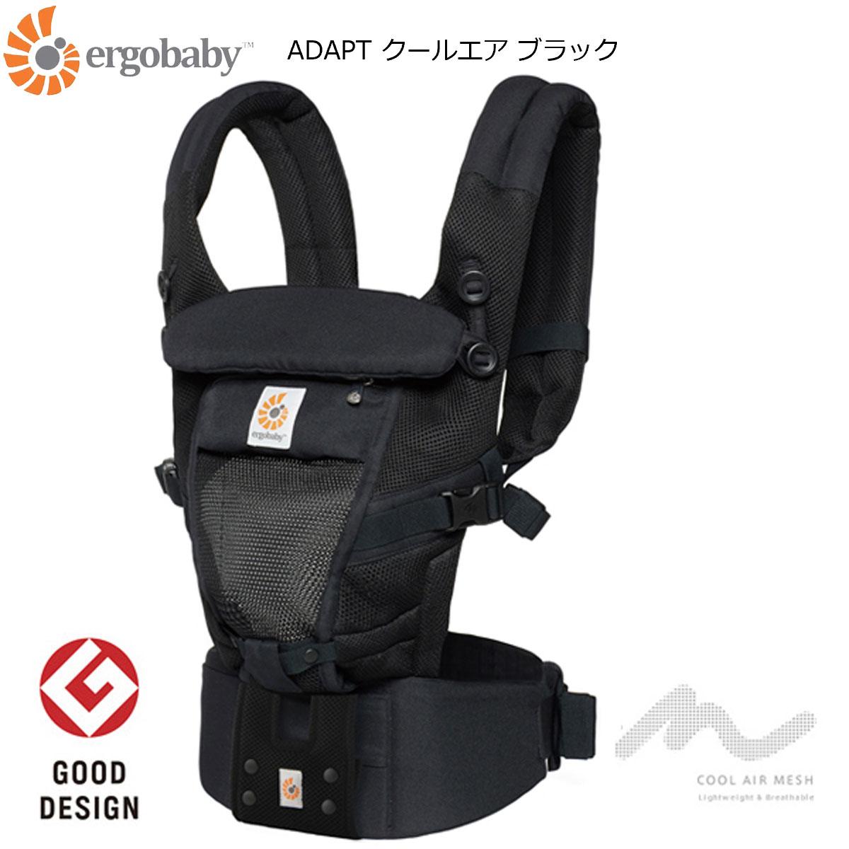 【送料無料】 DADWAY エルゴベビー ADAPT クールエア ブラック(CREGBCPEAPBLK) だっこひも ベビーキャリア【ベビー用品】対面抱き 腰抱き おんぶ 最長2年保証 新生児から20kgまで 日本正規品