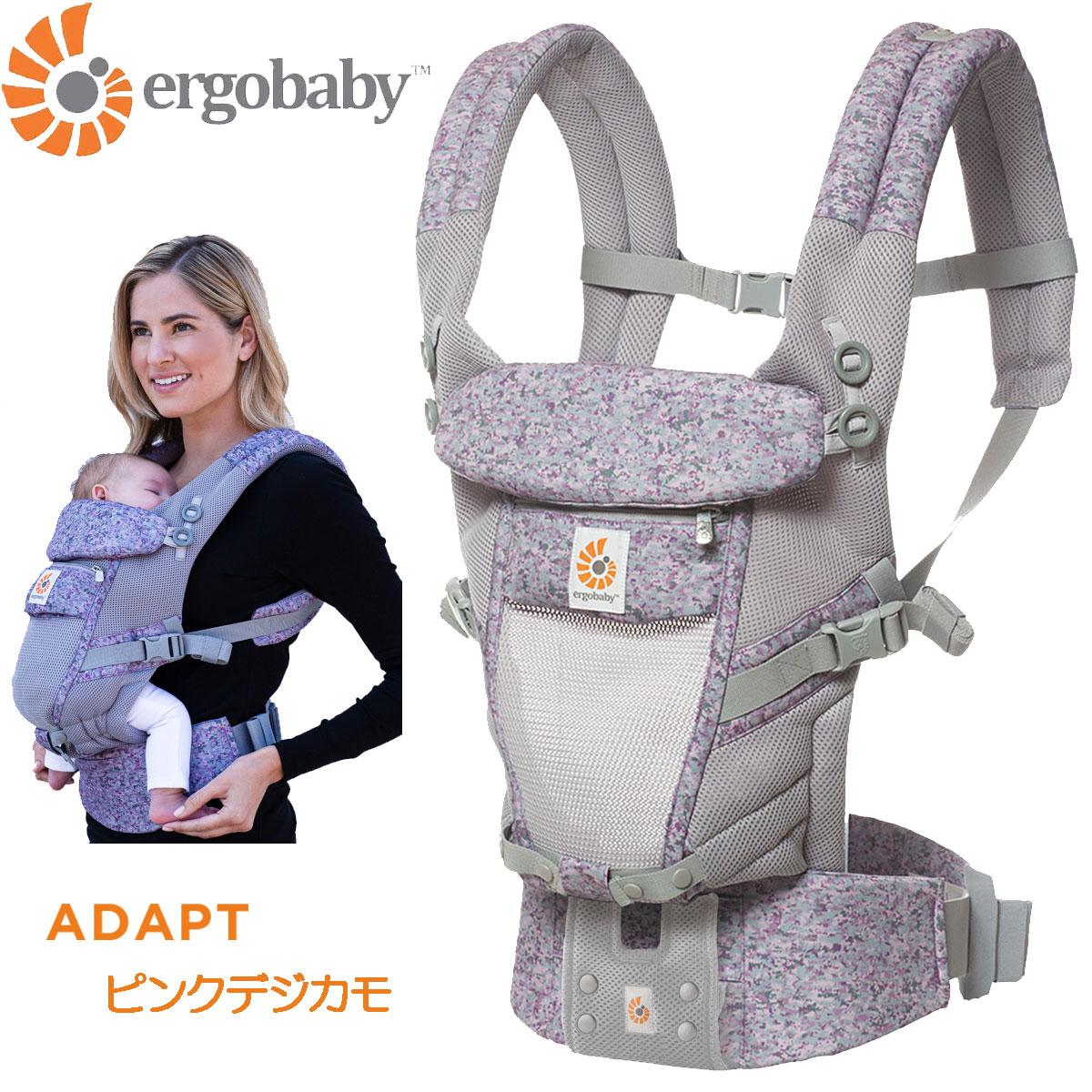 【送料無料】 DADWAY エルゴベビー ADAPT クールエア ピンクデジカモ(CREGBCPEAPPKDG) だっこひも ベビーキャリア【ベビー用品】対面抱き 腰抱き おんぶ 最長2年保証 新生児から20kgまで 日本正規品