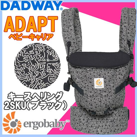 【送料無料】エルゴベビー キャリアADAPT キースへリング 2SKU ブラック だっこひも ベビーキャリア 対面抱き 腰抱き おんぶ 最長2年保証 新生児から20kgまで 日本正規品 Keith Haring【ラッキーシール対応】