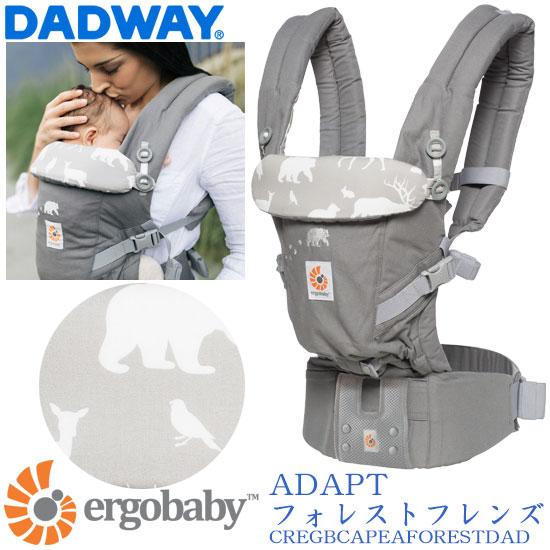 【送料無料】【ergobaby正規品】DADWAY エルゴベビー ADAPT フォレストフレンズ CREGBCAPEAFORESTDAD / だっこひも 対面抱き 腰抱き おんぶ 最長2年保証 新生児から20kgまで 日本正規品【ラッキーシール対応】