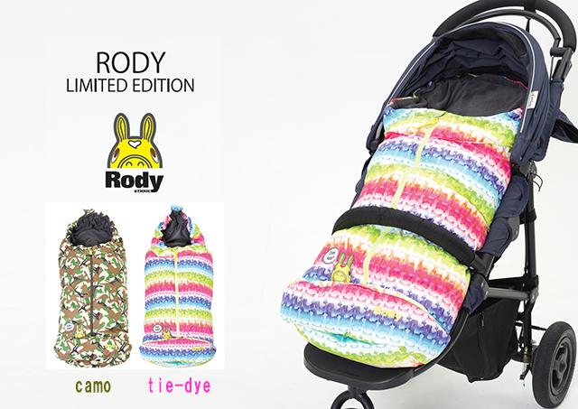 タムラ TAMURA RODY ベビーカー用 スリーピングバッグ / 温か フットマフ ひざ掛け【ラッキーシール対応】