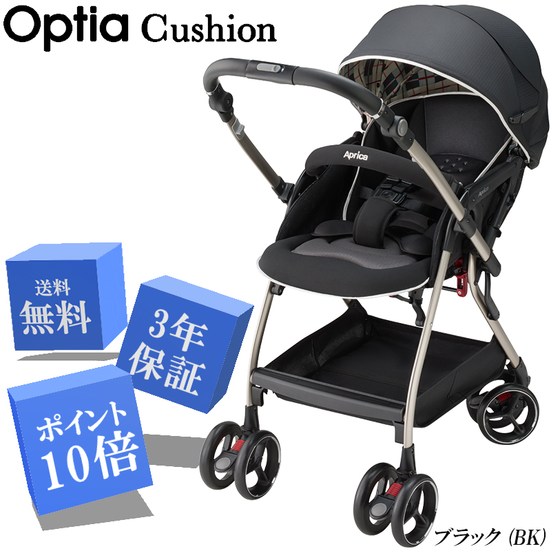 【送料無料】アップリカ オプティアクッションブラック BK 2077876 / Aprica Optia Cushion ベビーカー ハイシート ベビー用品 新生児~3歳頃まで オプテア 4輪
