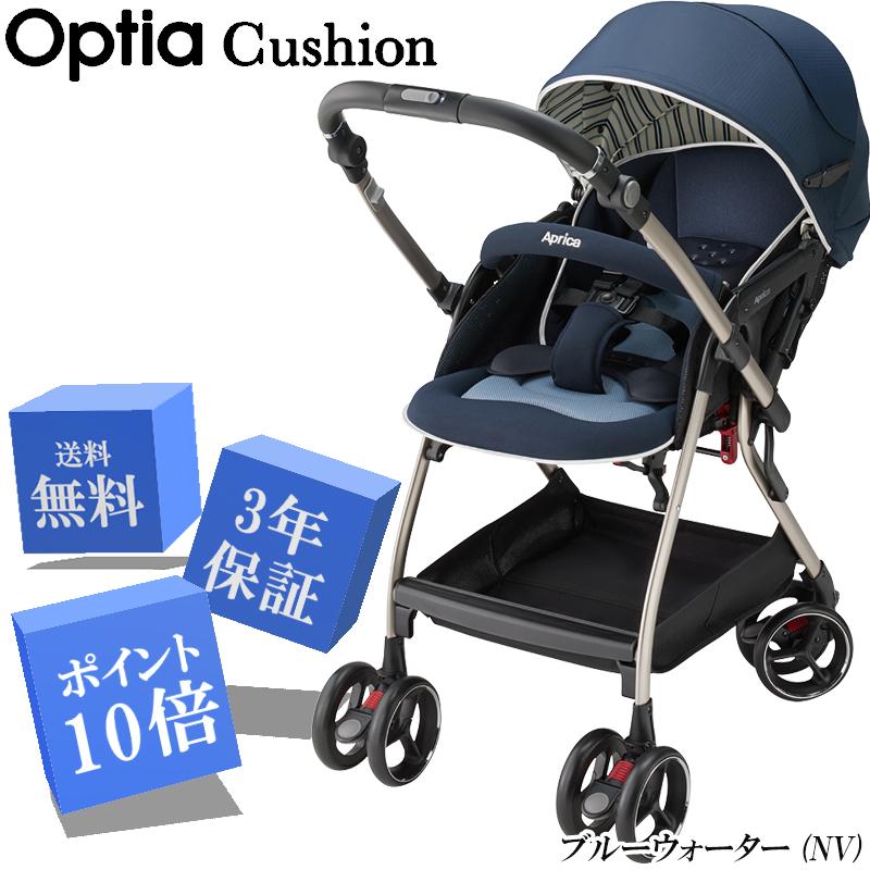 【送料無料】アップリカ オプティアクッションブルーウォーター NV 2077877 / Aprica Optia Cushion ベビーカー ハイシート ベビー用品 新生児~3歳頃まで オプテア 4輪