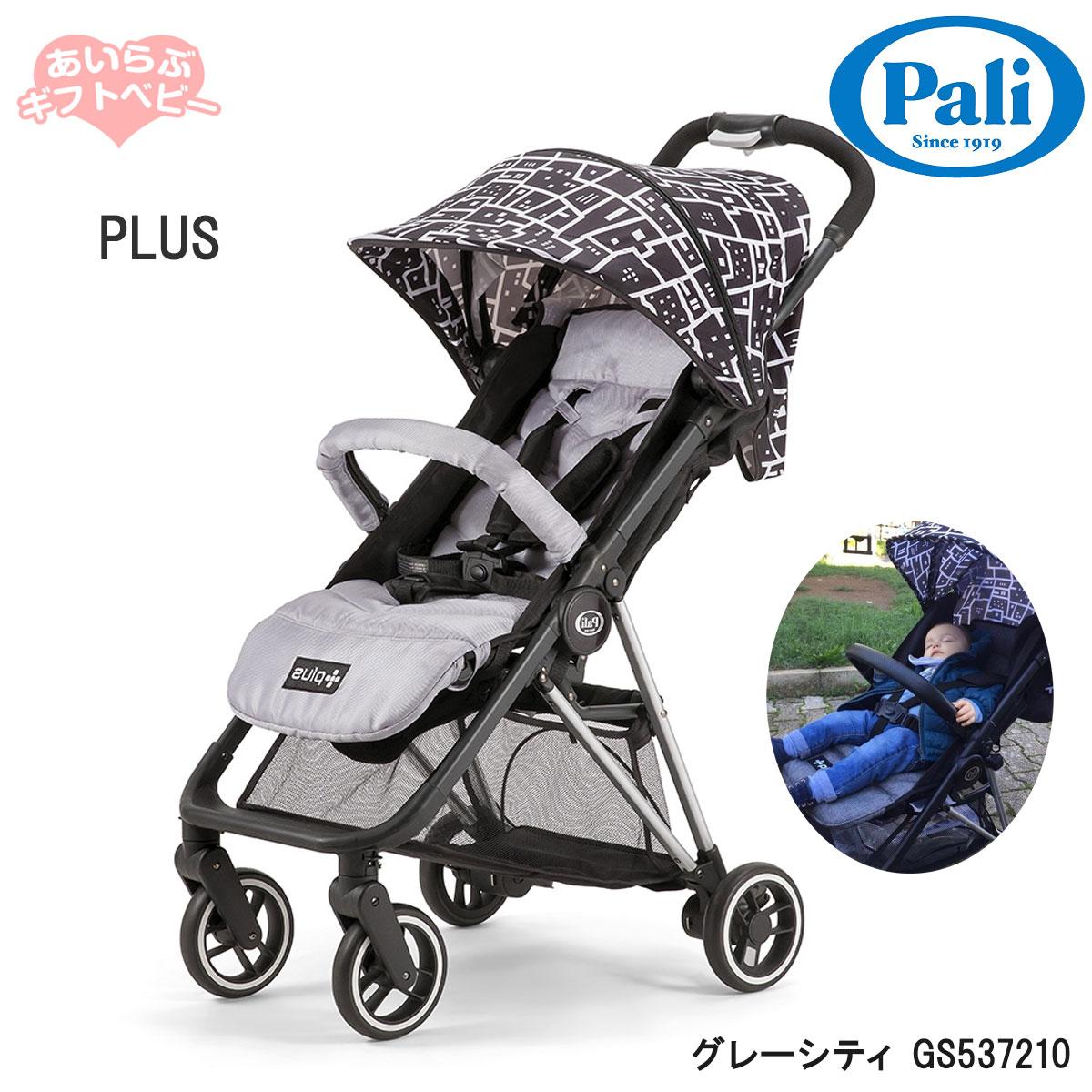 【送料無料】Pali Japan プラス(PLUS) グレーシティGS537210/A型コンパクト収納タイプベビーカー/パーリ 赤ちゃん 【1ヶ月~36ヶ月頃まで】