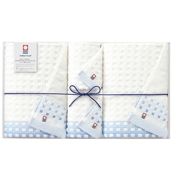 imabari towel(今治タオル)蒼海タオルセット【出産内祝 内祝い 御祝 お祝い】【ギフト お返し】