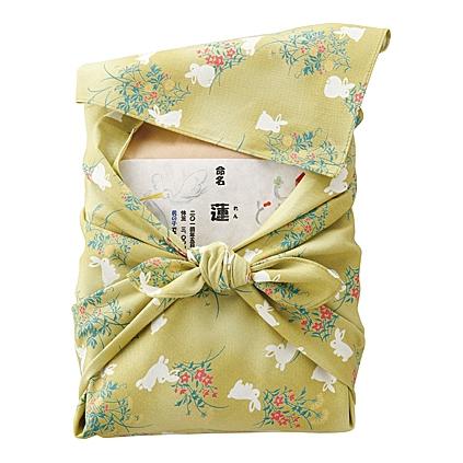 【送料無料】男の子(名入れギフト)NEWおくるみ米(緑色)【出産内祝 内祝い 御祝 お祝い】【出産祝い お返し 返礼】