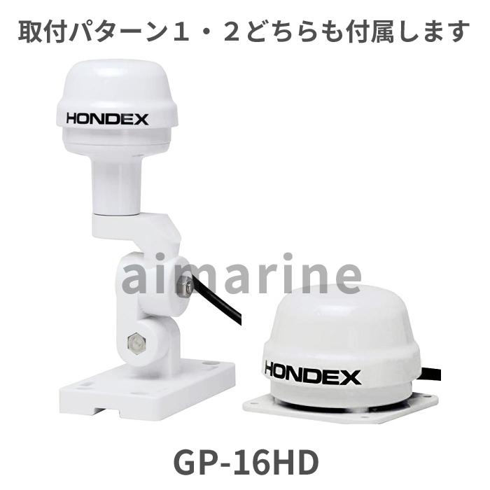 GP-16HD ヘデングセンサー付 設定取説あり 外付けアンテナ ホンデックス GPS 漁探 GP16HD