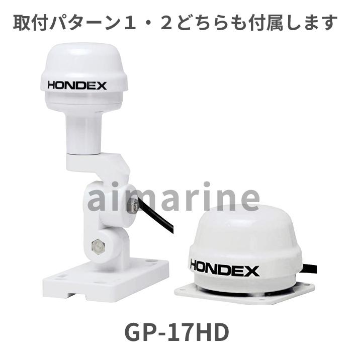 GP-17HD ヘデングセンサー付 設定取り説あり 外付けアンテナ ホンデックス GPS 漁探