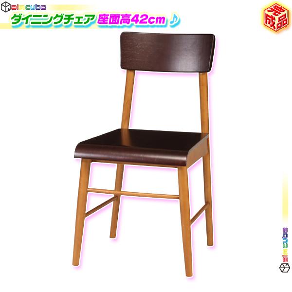 北欧風 リビングチェア シンプルチェア 天然木製 学習椅子 ダイニング 椅子 食卓チェア ナチュラル 家具 木製座面 ♪