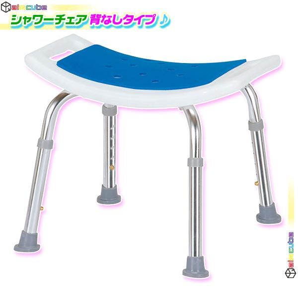 バスチェア シャワーチェア お風呂スツール 背もたれなし 風呂イス 風呂椅子 風呂いす 介護椅子 高さ5段階調節 ♪
