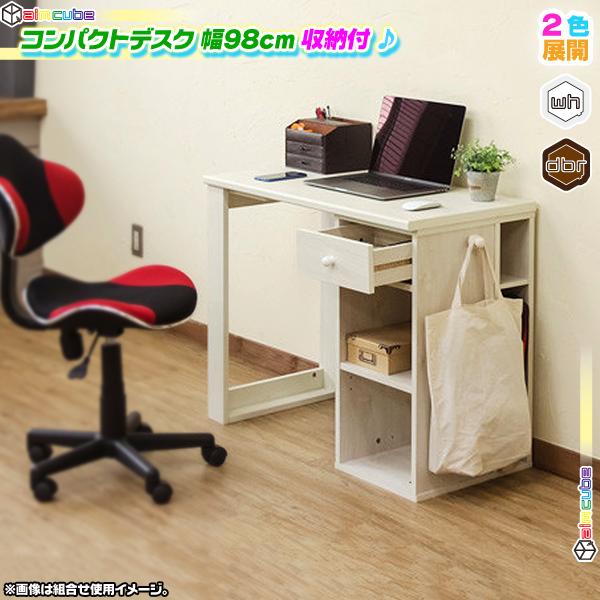 コンパクトデスク 幅98cm 収納付 棚付 デスク パソコンデスク シンプル 机 学習机 勉強机 オフィス デスク フック付 ♪