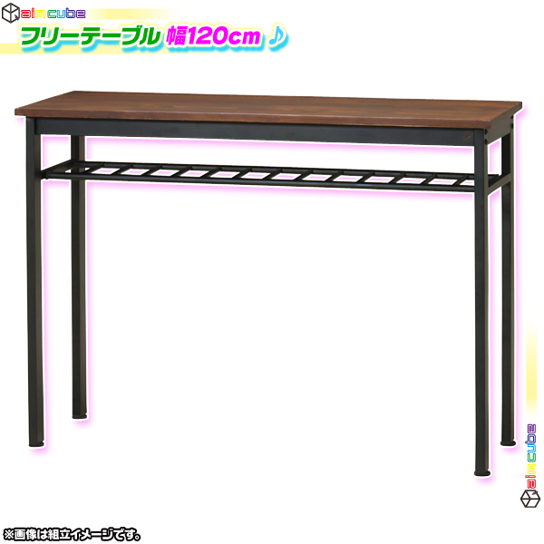 ミーティングテーブル 幅120cm 奥行40cm テーブル 作業台 フリーテーブル 高さ86.5cm 会議テーブル 収納棚付き ♪