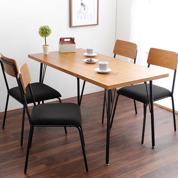 ダイニングセット 4人用 5点セット ダイニングテーブル 椅子 テーブル 幅135cm ダイニングチェア 4脚 食卓セット ♪