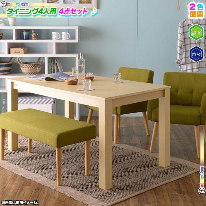 天然木 ダイニングセット 4人用 ダイニングテーブル 椅子2脚 食卓テーブル 幅140cm ダイニングチェア ベンチ 4点セット ♪