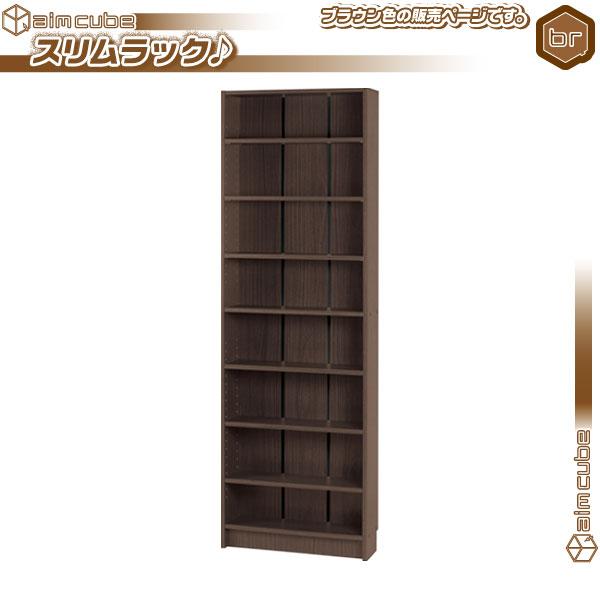 コミックラック 幅55.5cm 本棚 タワーラック マルチラック /茶(ブラウン) 書棚 CDラック DVDラック 収納棚 転倒防止金具付